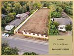 BR0001 ขายที่ดิน ใกล้เมืองแม่ออน พร้อมเอกสารสิทธฺ์ โฉนด ที่ดินทำเลสวย ที่ดินเปล่าถมแล้ว ขนาด 1 ไร่ 178 ตรว.