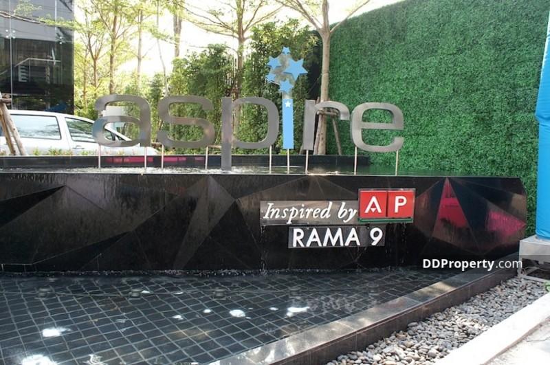 Aspire Rama 9 #3241430